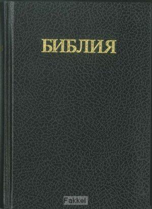 product afbeelding voor: Russische bijbel nt ru2