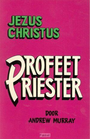 product afbeelding voor: Jezus christus profeet priester