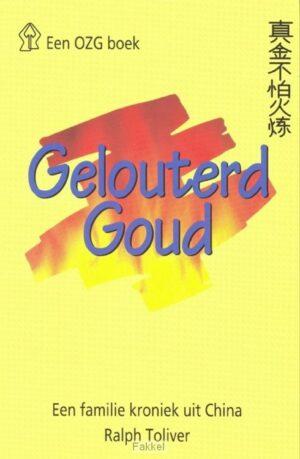 product afbeelding voor: Gelouterd goud