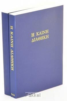 product afbeelding voor: Griekse Bijbel NT Nieuwgrieks NG2