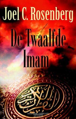 product afbeelding voor: Twaalfde Imam