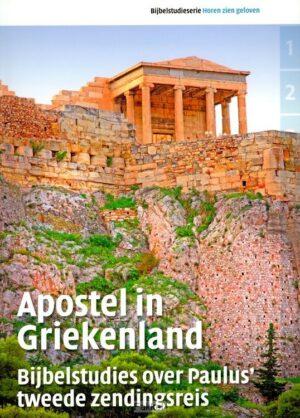 product afbeelding voor: Apostel in Griekenland
