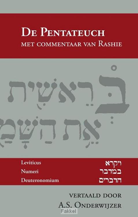 product afbeelding voor: Pentateuch 2 met commentaar van rashie