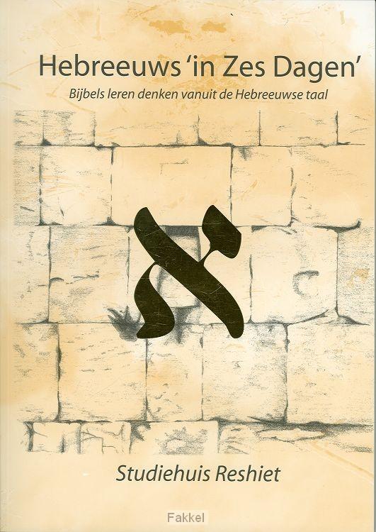 product afbeelding voor: Hebreeuws in zes dagen ING