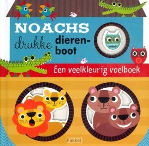 product afbeelding voor: Noachs drukke dierenboot