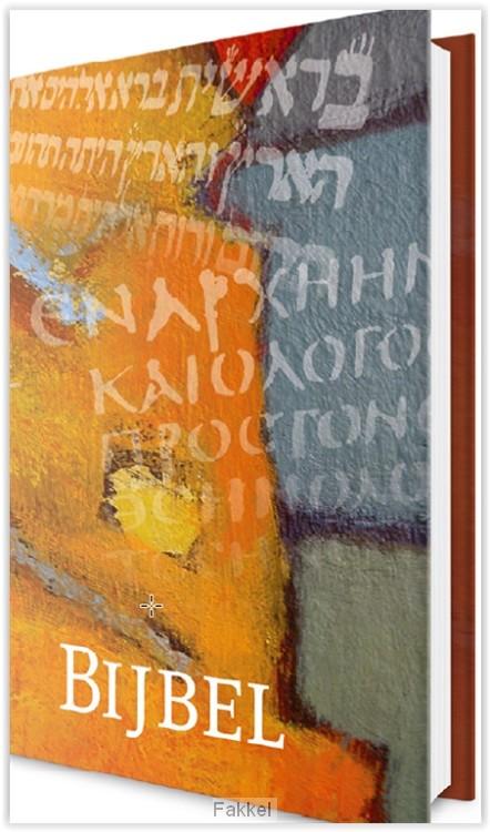 product afbeelding voor: NBV standaard editie oranje/blauw