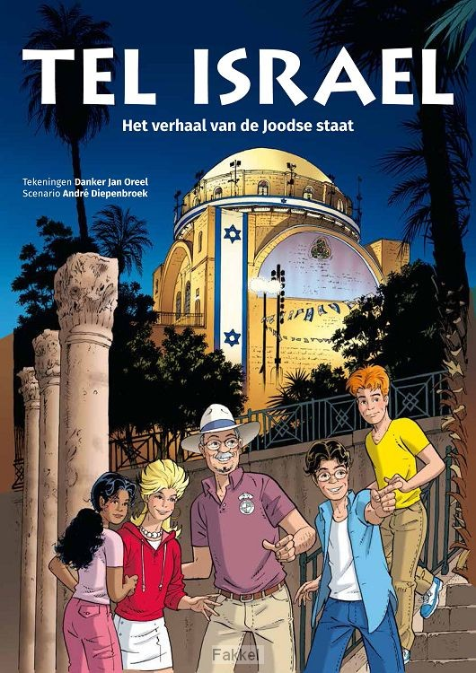 product afbeelding voor: Tel Israel   brochure