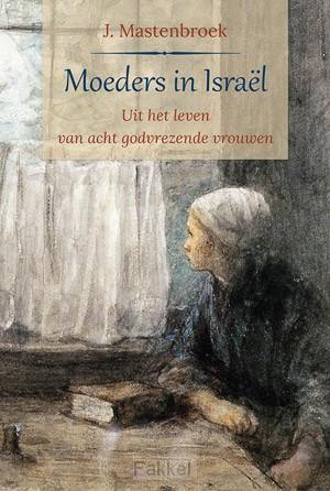 product afbeelding voor: Moeders in israel
