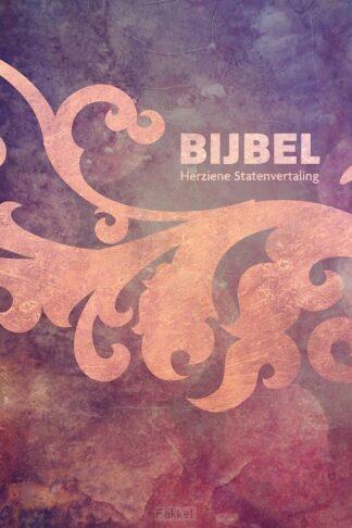 product afbeelding voor: Bijbel HSV foam paars 12x18cm
